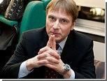 Россия объявила в розыск бывшего главу эстонской разведки