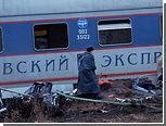 """Для обвиняемых в подрыве """"Невского экспресса"""" потребовали пожизненное"""