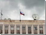 Полиция помешала рейдерам захватить российскую Гильдию аудиторов
