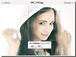 """""""Яндекс.Фотки"""" научили распознавать лица"""