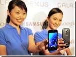 """Samsung запатентует слова """"радость"""" и """"свежий"""""""