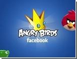 Angry Birds появятся в Facebook 14 февраля