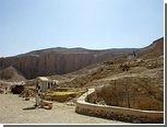 В Долине царей нашли гробницу древнеегипетской певицы