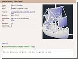 """The Pirate Bay позволит """"скачать"""" физические объекты"""