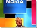 Nokia потеряла миллиард евро за квартал