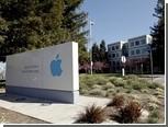Экс-сотрудник Apple рассказал о разработках ненужных продуктов