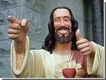 Либеральный и консервативный Иисусы оказались совершенно разными