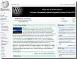 """""""Википедия"""" закроется на сутки в знак протеста"""