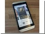 СМИ раскрыли план по выпуску устройств BlackBerry