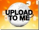 Файловый хостинг Megaupload закрыли за пиратскую деятельность