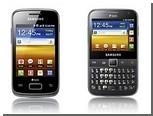 """Samsung начала продажу смартфонов Galaxy с двумя """"симками"""""""