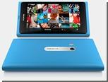 В Nokia N9 появятся видеозвонки
