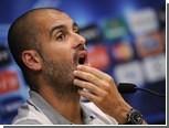 Гвардиола признан лучшим тренером мира