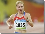 Российская победительница марафонов дисквалифицирована за допинг