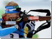 Российские биатлонистки остались без медалей в первой гонке этапа Кубка мира