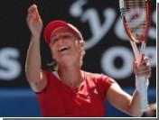 Российская теннисистка Макарова победила Серену Уильямс на Australian Open