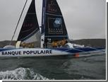 Французы установили новый мировой рекорд в кругосветке