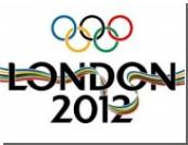 Украинские спортсмены на Олимпиаде-2012 будут соревноваться в 27 видах