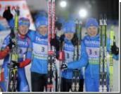 Биатлонистки из РФ выиграли эстафету на Кубке мира