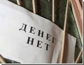 В Подмосковье руководство хоккейного клуба подозревается в невыплате зарплаты / Долг составил более 28 млн рублей