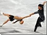 """Российские фигуристы выиграли золото Евро-2012 """"малой кровью"""""""