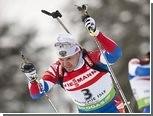 Иван Черезов встал на лыжи