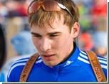 Екатеринбургский биатлонист выиграл гонку на кубке мира