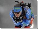Устюгов не попал в состав на первую гонку этапа Кубка мира