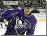 Евгений Малкин стал лучшим игроком матча НХЛ