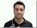 Даниэл Карвальо сменил команду в Бразилии