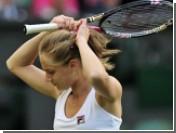 Анна Чакветадзе не смогла доиграть матч на теннисном турнире в Австралии