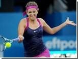 Белорусская теннисистка выиграла турнир в Сиднее