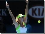 Мария Шарапова вышла в полуфинал Australian Open