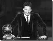 Месси стал лучшим игроком года и повторил достижение Платини