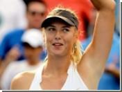 Теннисистка Мария Шарапова вышла в третий круг Australian Open