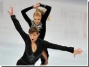 """Чемпионат Европы: Российские фигуристы выиграли """"серебро"""" и """"бронзу"""" в танцах на льду"""