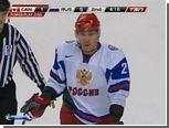 Хоккеист российской молодежки дисквалифицирован на финал чемпионата мира