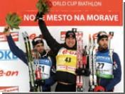Российские биатлонисты остались без медалей в спринте на этапе Кубка мира