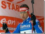 Российский биатлонист Маковеев впервые в карьере выиграл гонку Кубка мира