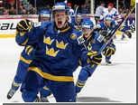 Российская молодежка проиграла Швеции в овертайме