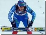 Ольга Зайцева победила в спринте на этапе Кубка мира