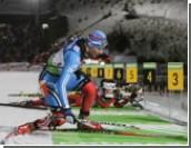 Зайцева завоевала бронзу в спринтерской гонке на Кубке мира