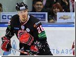 Чемпион мира по хоккею сделал хет-трик за пять минут