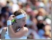Кузнецова проиграла в полуфинале первого турнира года