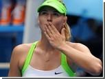 Шарапова и Макарова вышли в четвертый круг Australian Open