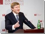 """Ринат Ахметов решил сам тренировать """"Шахтер"""""""