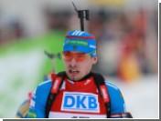 Российский биатлонист Шипулин выиграл гонку преследования на этапе Кубка мира