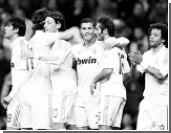 """""""Реал"""" оторвался от """"Барселоны"""" на семь очков в Примере"""