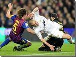 """В матче """"Барселона"""" - """"Реал"""" насчитали пять неназначенных пенальти"""