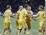 Сборная Украины догоняет Ямайку в рейтинге ФИФА